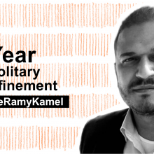 Photo Free Ramy Kamel